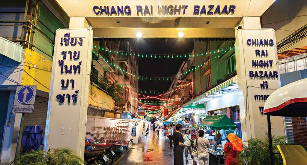 Chiang Rai Night Market Entrance Gate